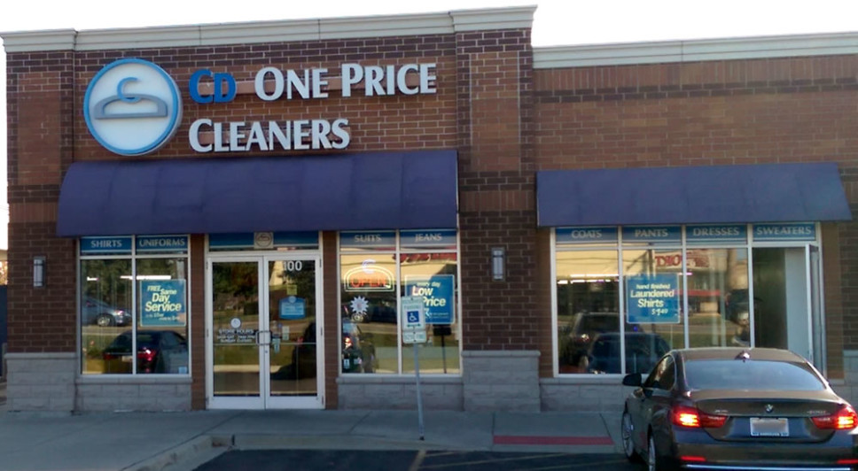 Entrance to CD One Price Cleaners, Crystal Lake, IL